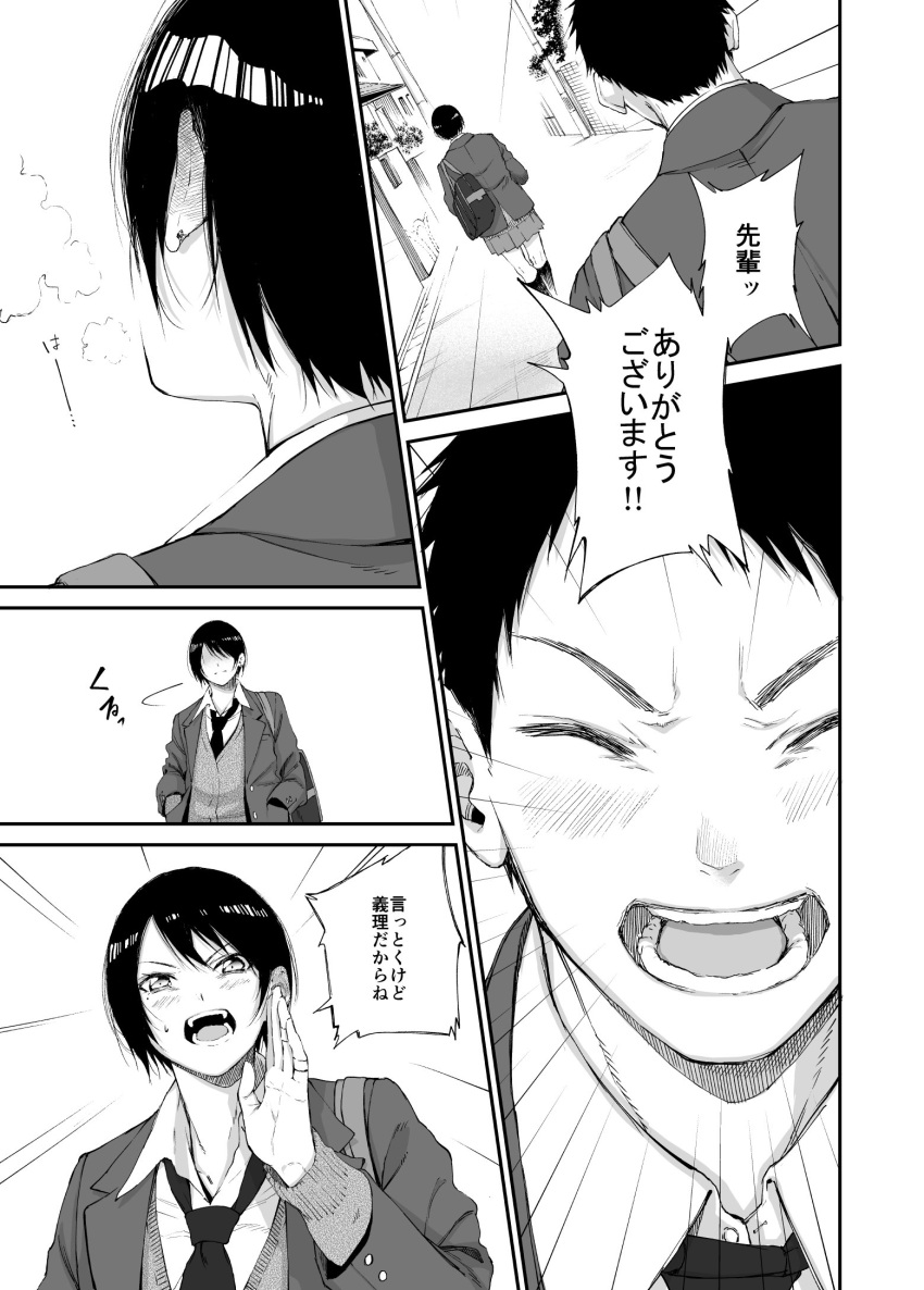 1boy 1girl blazer blush bob_cut breath closed_eyes comic fuji_izumi greyscale highres jacket loose_necktie monochrome necktie open_mouth original pleated_skirt scarf school_uniform shida_yuudai skirt translation_request vice_(kuronekohadokoheiku) walking