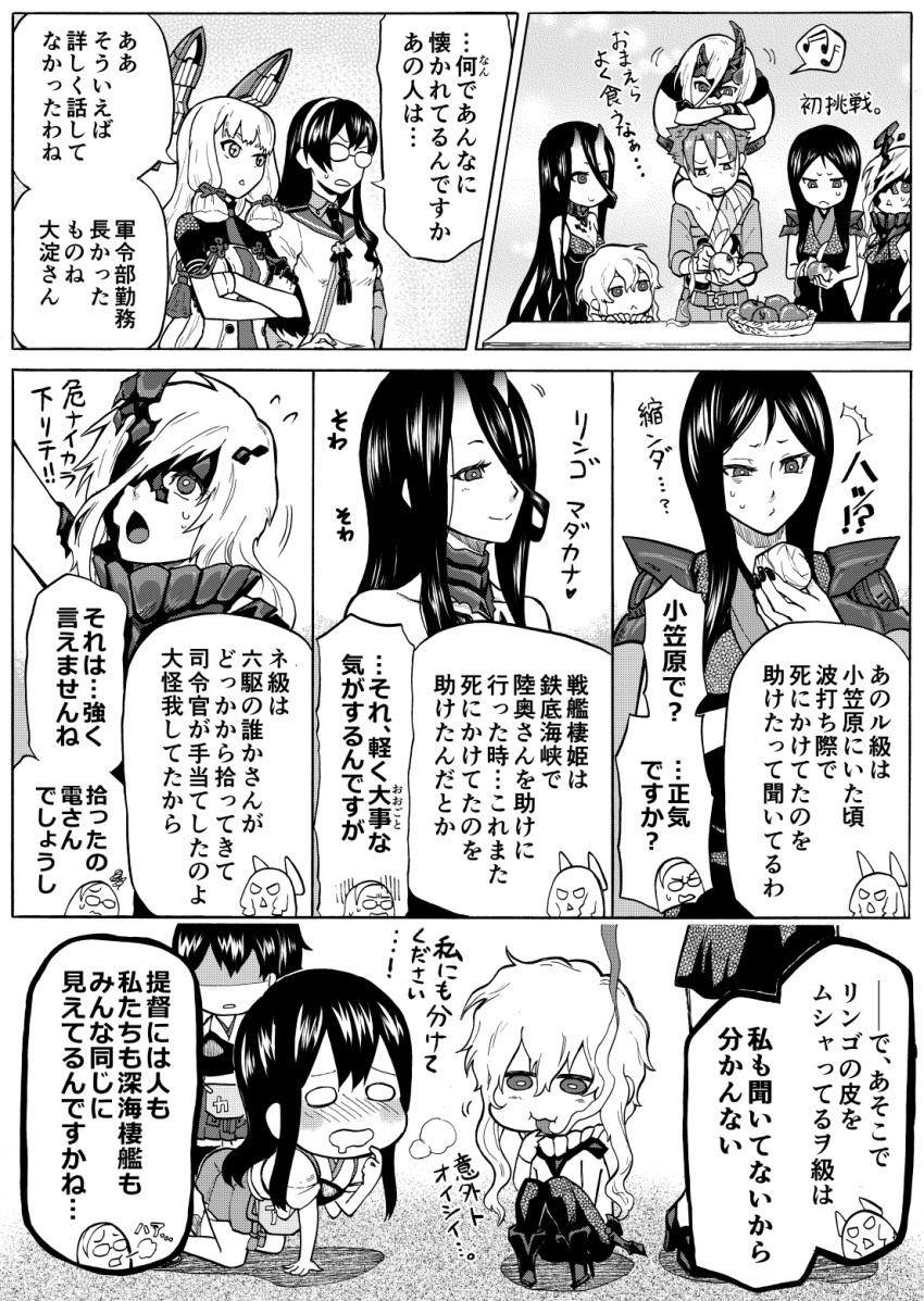 /\/\/\ 6+girls :< admiral_(kantai_collection) akagi_(kantai_collection) battleship_hime beamed_semiquavers comic commentary_request glasses greyscale hair_between_eyes hair_ribbon hairband hakama hakama_skirt headgear heavy_cruiser_hime highres hisamura_natsuki horns japanese_clothes kaga_(kantai_collection) kantai_collection long_hair long_sleeves monochrome multiple_girls muneate munmu-san murakumo_(kantai_collection) musical_note ne-class_heavy_cruiser ooyodo_(kantai_collection) open_mouth remodel_(kantai_collection) ribbon ru-class_battleship sailor_collar school_uniform semiquaver serafuku shinkaisei-kan short_hair smile speech_bubble spoken_musical_note tasuki translation_request tress_ribbon wo-class_aircraft_carrier