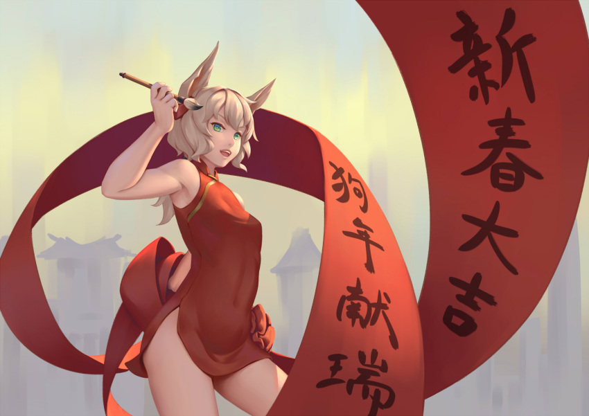 1girl :d animal_ears arm_up armpits bangs bare_arms bare_shoulders bigrbear blonde_hair calligraphy_brush china_dress chinese_clothes chinese_new_year cityscape contrapposto covered_navel cowboy_shot day dress highres holding_brush long_hair looking_at_viewer low_ponytail open_mouth original outdoors paintbrush red_dress side_slit sleeveless sleeveless_dress smile solo standing thighs translation_request