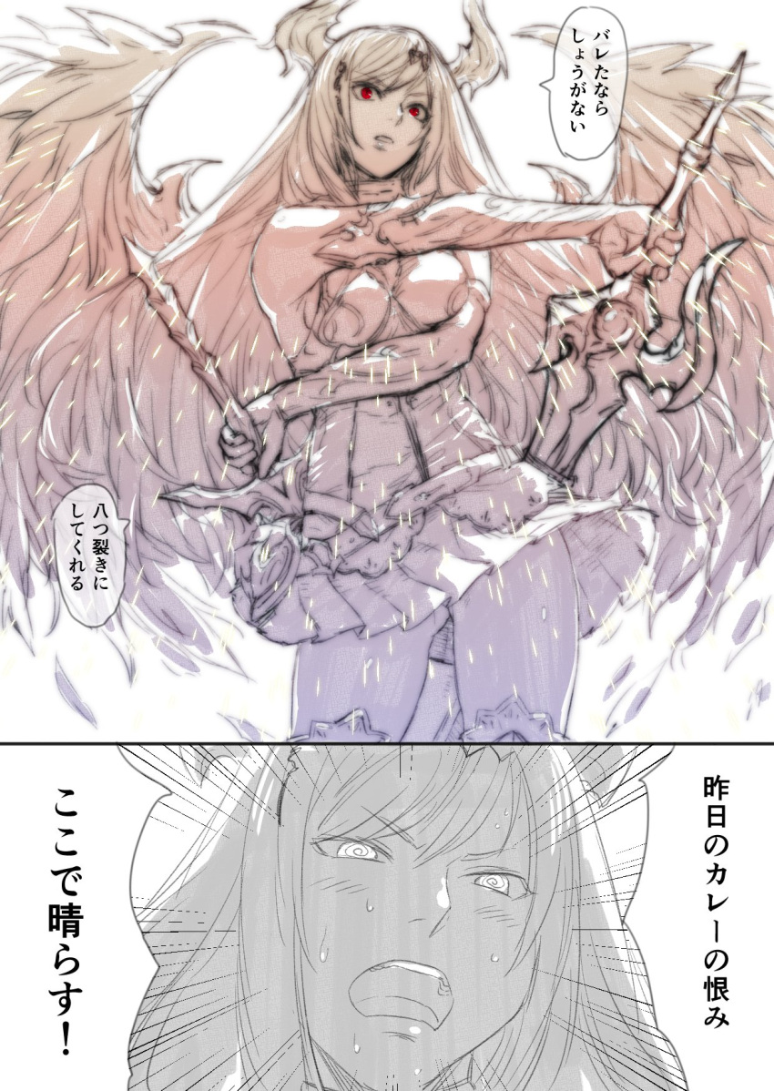 1girl 2koma @_@ backless_outfit blush comic cowboy_shot dark_angel_olivia dual_wielding elbow_gloves emphasis_lines gloves gluteal_fold granblue_fantasy greyscale highres horns long_hair monochrome open_mouth red_eyes shingeki_no_bahamut simple_background sketch skirt solo sword toriudonda translation_request weapon wings