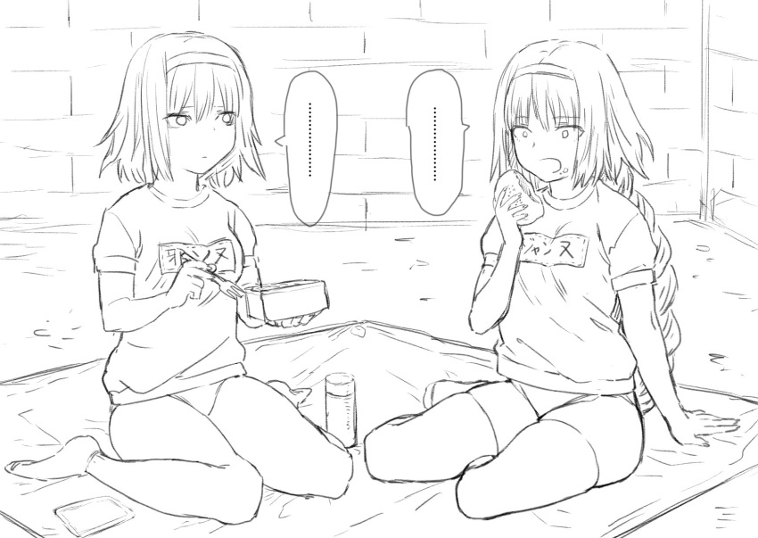 ... 2girls braid bread buruma character_name character_request eating fate/grand_order fate_(series) food fork greyscale gym_uniform hairband highres knees_together_feet_apart monochrome multiple_girls ponytail short_hair sitting sketch spoken_ellipsis thermos toriudonda