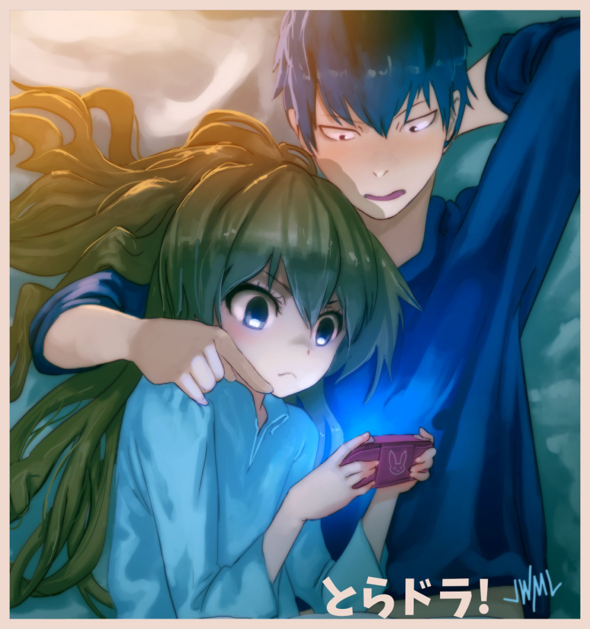 1boy 1girl aisaka_taiga arm_behind_head arm_up bangs bed_sheet black_eyes blue_eyes blue_shirt blush brown_hair collared_shirt copyright_name eyebrows_visible_through_hair handheld_game_console highres justin_leyva_(steamy_tomato) long_hair long_sleeves lying on_back on_side open_mouth playing_games playstation_portable pointing sanpaku shirt signature takasu_ryuuji tareme toradora! upper_body v-shaped_eyebrows wing_collar