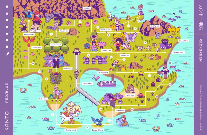 absurdres articuno bicycle boat bridge byronb cave elite_four erika_(pokemon) everyone forest ground_vehicle gym_leader highres kanna_(pokemon) kasumi_(pokemon) katsura_(pokemon) kikuko_(pokemon) kyou_(pokemon) map matis_(pokemon) mewtwo moltres mountain muk natsume_(pokemon) nature ocean ookido_green ookido_yukinari pikachu pokemon pokemon_(creature) pokemon_(game) pokemon_rgby raichu red_(pokemon) red_(pokemon)_(classic) riding sakaki_(pokemon) shiba_(pokemon) takeshi_(pokemon) team_rocket team_rocket_grunt team_rocket_uniform tree wataru_(pokemon) watercraft zapdos