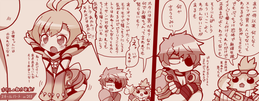 animal_ears blue_hair bodysuit eyepatch gloves hotaru_(xenoblade) jacket looking_at_viewer male_focus monochrome nopon open_mouth overalls short_hair sieg_b_goku_genbu smile soboro_(jitome_dan) tora_(xenoblade) translation_request trap xenoblade xenoblade_2