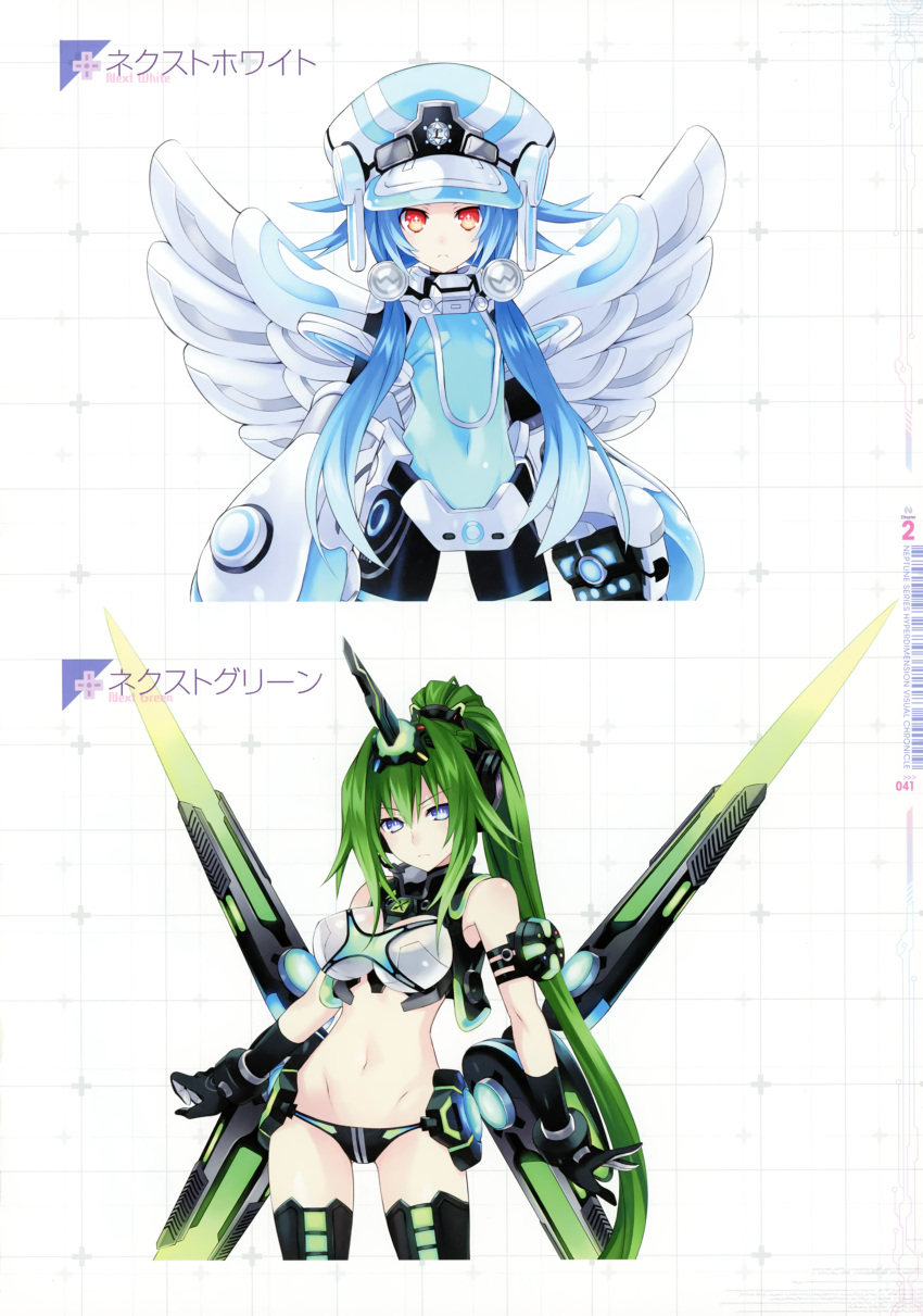 2girls absurdres blue_hair bodysuit breasts gloves green_hair green_heart hat highres large_breasts long_hair looking_at_viewer midriff multiple_girls navel neptune_(series) next_green next_white official_art ponytail red_eyes scan simple_background small_breasts symbol-shaped_pupils thigh-highs tsunako very_long_hair violet_eyes white_heart wings