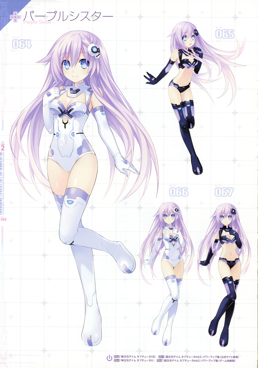 1girl absurdres alternate_costume bangs bare_shoulders blue_eyes bodysuit boots breasts bustier character_name choujigen_game_neptune_mk2 cleavage clenched_hand closed_mouth covered_navel elbow_gloves eyebrows_visible_through_hair full_body gloves hair_between_eyes hair_ornament hand_on_own_chest hand_up highres leotard long_hair looking_at_viewer medium_breasts midriff multiple_views navel neptune_(series) official_art open_mouth purple_hair purple_sister scan sidelocks simple_background sleeveless smile solo symbol-shaped_pupils thigh-highs thigh_boots tsunako turtleneck