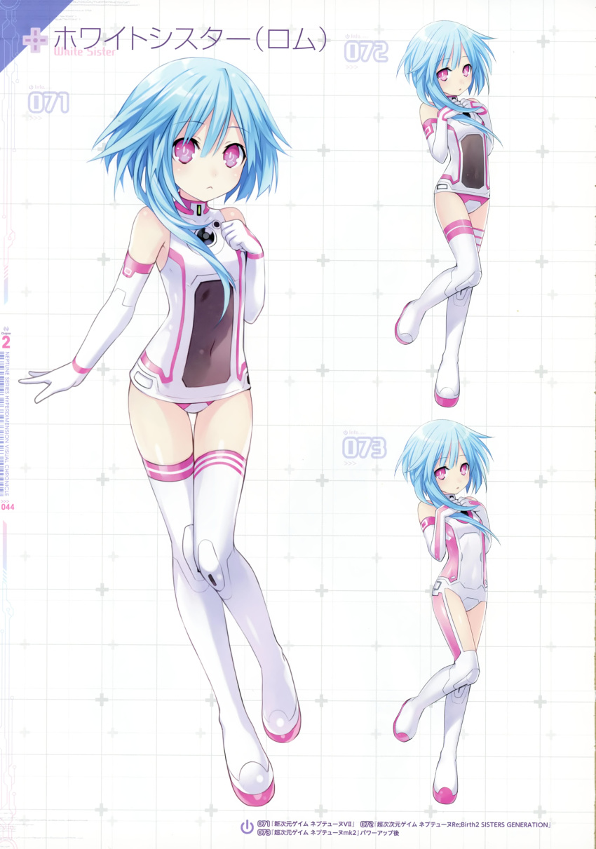 1girl absurdres bangs bare_shoulders blue_hair blush bodysuit boots character_name choujigen_game_neptune_mk2 clenched_hand covered_collarbone covered_navel elbow_gloves eyebrows_visible_through_hair flat_chest full_body gloves hands_on_own_chest highres leg_lift long_hair looking_at_viewer multiple_views neptune_(series) official_art open_mouth pink_eyes scan sidelocks simple_background sleeveless solo standing standing_on_one_leg symbol-shaped_pupils thigh-highs thigh_boots tsunako turtleneck white_background white_sister_rom
