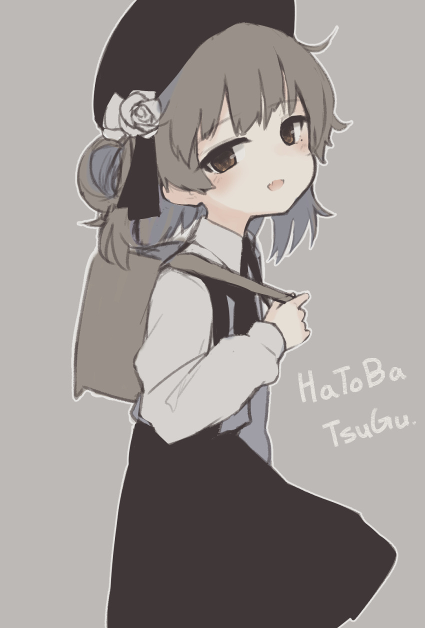 1girl :d backpack bag bangs beret black_hat black_ribbon black_skirt blush brown_background brown_eyes brown_hair character_name collared_shirt commentary_request copyright_name darnell eyebrows_visible_through_hair fang flower hair_flower hair_ornament hair_rings hat hatoba_tsugu hatoba_tsugu_(character) head_tilt highres holding long_sleeves mole mole_under_eye open_mouth ribbon rose shirt simple_background skirt smile solo suspender_skirt suspenders virtual_youtuber white_flower white_rose white_shirt