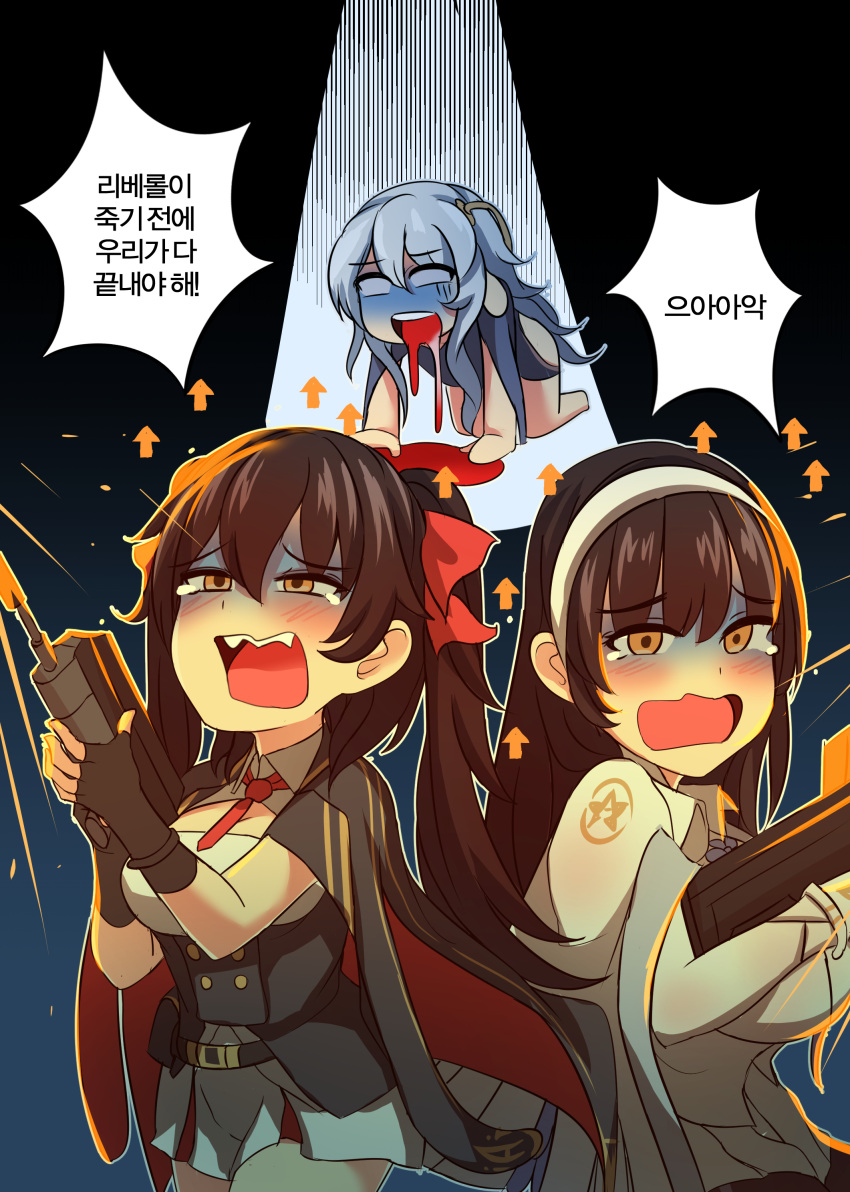 3girls absurdres assault_rifle bangs belt black_gloves black_hair blood breasts brown_eyes bullpup cape dress fingerless_gloves firing girls_frontline gloves gun hair_ornament hair_ribbon hairband highres holding holding_weapon korean large_breasts long_hair miniskirt multiple_girls open_mouth purple_dress qbz-95 qbz-95_(girls_frontline) qbz-97 qbz-97_(girls_frontline) red_ribbon ribbon ribeyrolles_1918_(girls_frontline) rifle short_dress silver_hair skirt speech_bubble translation_request very_long_hair weapon white_dress white_hairband white_skirt yellow_eyes yellowseeds