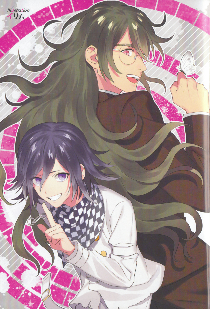 2boys artist_request back-to-back black_hair bug butterfly checkered checkered_scarf danganronpa glasses gokuhara_gonta green_hair highres insect jacket long_hair male_focus multiple_boys necktie new_danganronpa_v3 ouma_kokichi purple_hair red_eyes scan scarf school_uniform smile straitjacket violet_eyes