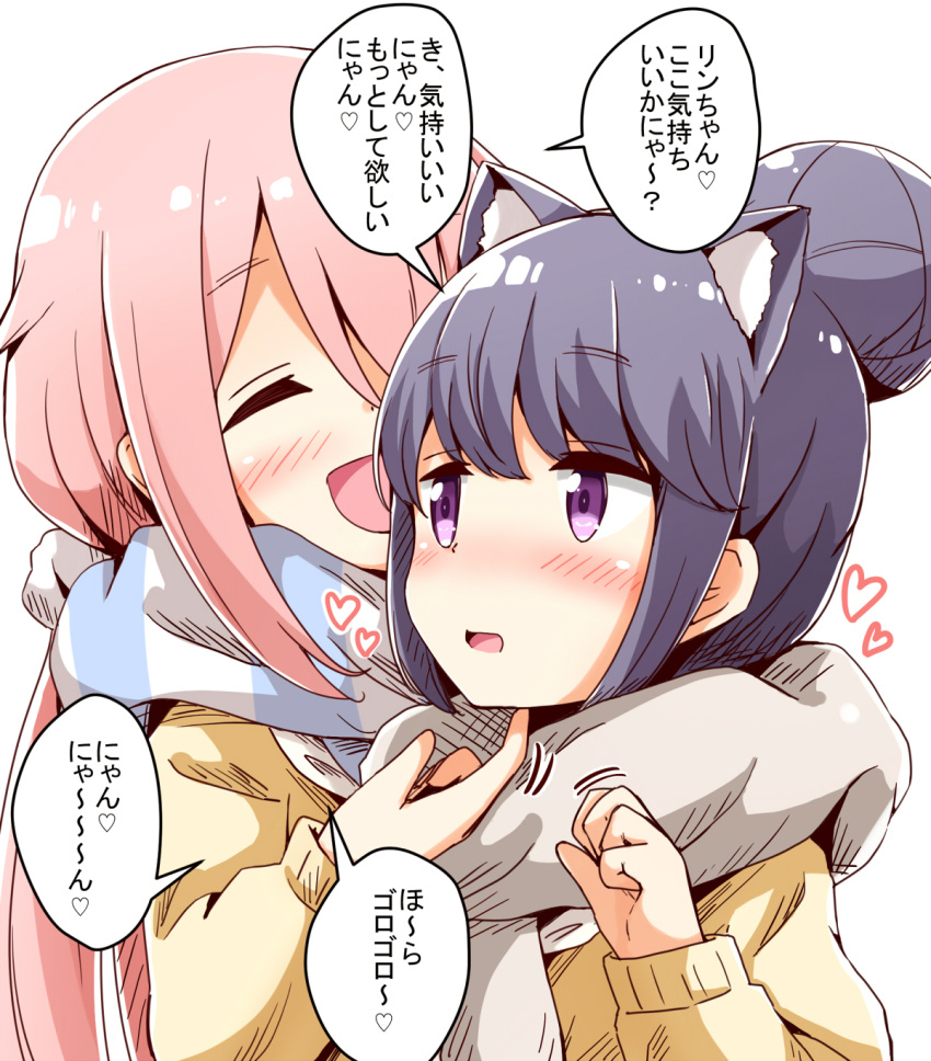 2girls :d aikawa_ryou animal_ears cardigan cat_ears closed_eyes commentary_request grey_scarf hair_bun hand_up heart highres kagamihara_nadeshiko long_hair long_sleeves looking_at_another low_twintails multiple_girls open_mouth pink_hair purple_hair scarf shima_rin simple_background smile striped thigh-highs translation_request twintails vertical-striped_scarf vertical_stripes very_long_hair violet_eyes white_background yuri yurucamp