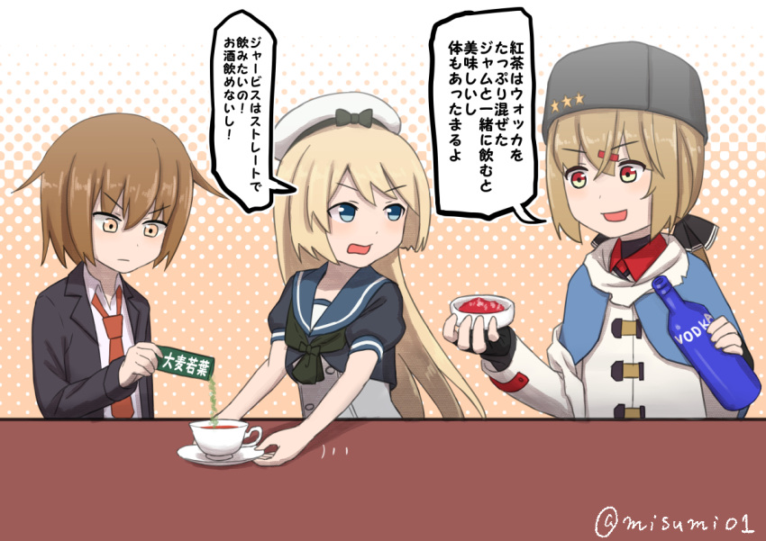 3girls alcohol beret black_bow black_jacket blonde_hair blue_eyes blue_shawl bottle bow brown_eyes brown_hair comic cup dress eyebrows_visible_through_hair food hair_between_eyes hair_ornament hairclip hat jacket jervis_(kantai_collection) kantai_collection long_hair long_sleeves looking_at_another looking_at_viewer low_twintails medium_hair misumi_(niku-kyu) multiple_girls neckerchief open_mouth papakha red_eyes red_shirt sailor_collar sailor_dress sailor_hat scarf school_uniform serafuku shawl shirt tashkent_(kantai_collection) tea teacup torn_clothes torn_scarf translation_request twintails vodka wakaba_(kantai_collection) white_jacket white_scarf white_shirt