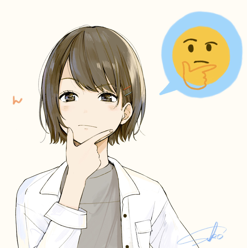 1girl absurdres breast_pocket brown_eyes brown_hair closed_mouth collared_jacket emoji eyebrows_visible_through_hair fingernails grey_background grey_shirt hair_ornament hairclip hand_on_own_chin hand_up highres jacket looking_at_viewer open_clothes open_jacket original pocket sako_(user_ndpz5754) shirt short_hair signature simple_background solo thinking upper_body white_jacket