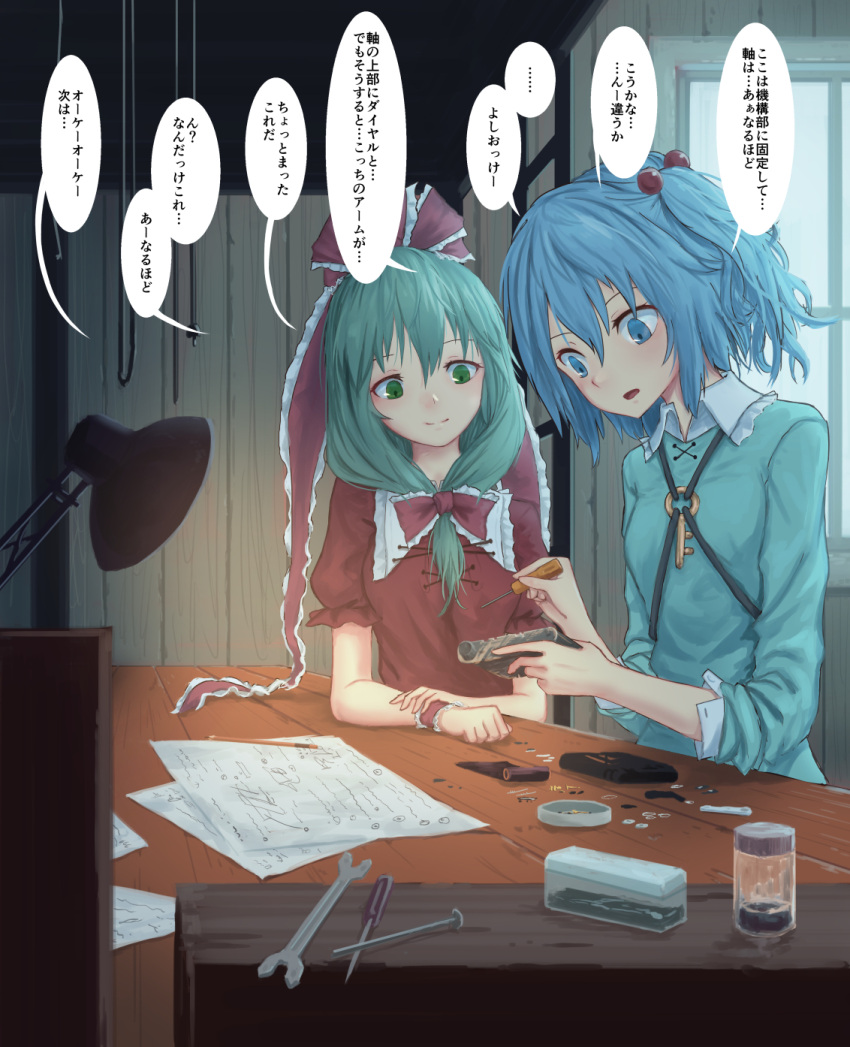 2girls blue_dress blue_eyes blue_hair bow breasts camera commentary_request container desk_lamp dress frilled_ribbon frills green_eyes green_hair hair_between_eyes hair_bobbles hair_bow hair_ornament hair_ribbon head_tilt highres holding holding_camera holding_screwdriver indoors kagiyama_hina kawashiro_nitori key lamp long_hair looking_down multiple_girls nail no_hat no_headwear open_mouth paper puffy_short_sleeves puffy_sleeves red_bow red_dress red_ribbon ribbon roke_(taikodon) screwdriver short_hair short_sleeves small_breasts table touhou translation_request two_side_up wing_collar wrench wrist_cuffs