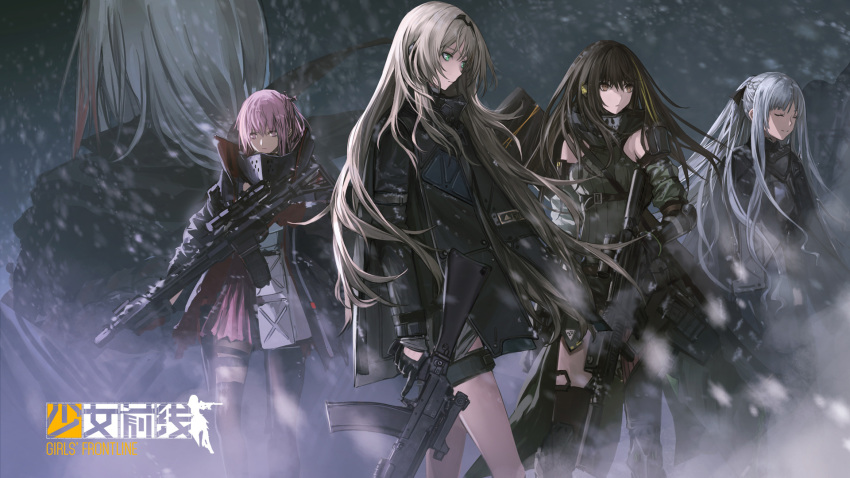 5girls ak-12 ak-12_(girls_frontline) an-94 an-94_(girls_frontline) ar-15 arm_guards armband armor assault_rifle bangs black_cloak black_eyes black_gloves black_hair blonde_hair braid breasts cloak closed_mouth clothes_around_waist defy_(girls_frontline) detached_sleeves digi-mind_update_(girls_frontline) dress expressionless floating_hair french_braid gas_mask girls_frontline gloves grass gun hair_between_eyes hair_ornament headgear headphones highres holding holding_gun holding_weapon holster infukun jacket jacket_around_waist logo long_hair long_sleeves looking_afar looking_away m16a1_(girls_frontline) m4_carbine m4a1_(girls_frontline) magpul medium_breasts multicolored_hair multiple_girls official_art outdoors pants pink_eyes pink_hair ponytail ribbed_sweater ribbon rifle sangvis_ferri scarf sidelocks silver_hair single_braid single_thighhigh smile smog snow snowing st_ar-15_(girls_frontline) standing streaked_hair sweater sweater_vest tactical_clothes thigh-highs thigh_holster thigh_strap torn_clothes very_long_hair weapon weapon_case white_hair wind wind_lift
