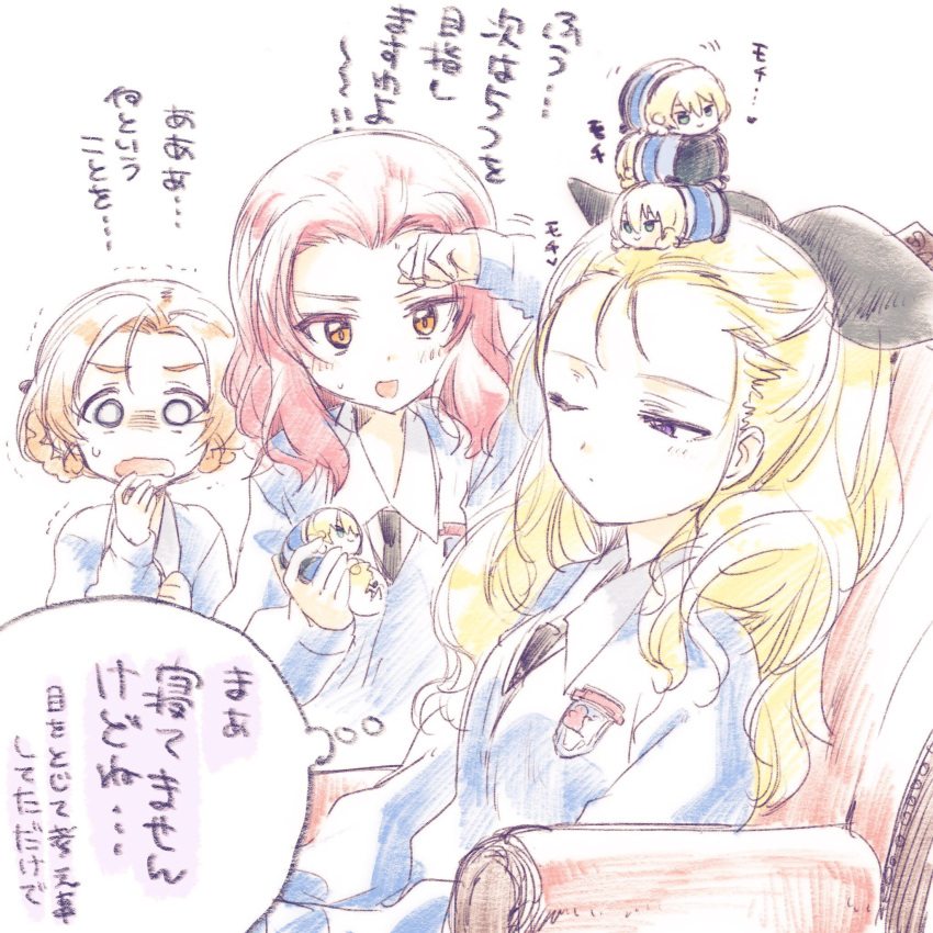 3girls armchair assam bangs black_neckwear black_ribbon blank_eyes blonde_hair blue_eyes blue_sweater braid brown_eyes chair character_doll closed_mouth commentary darjeeling dress_shirt emblem girls_und_panzer hair_ribbon half-closed_eye hand_to_own_mouth highres kuroi_mimei long_hair long_sleeves looking_at_another motion_lines multiple_girls necktie on_head one_eye_closed orange_pekoe parted_bangs redhead ribbon rosehip scared school_uniform shirt short_hair sitting sleepy smile st._gloriana's_(emblem) st._gloriana's_school_uniform standing sweatdrop sweater tied_hair translation_request trembling twin_braids v-neck wavy_mouth white_shirt wing_collar wiping_forehead