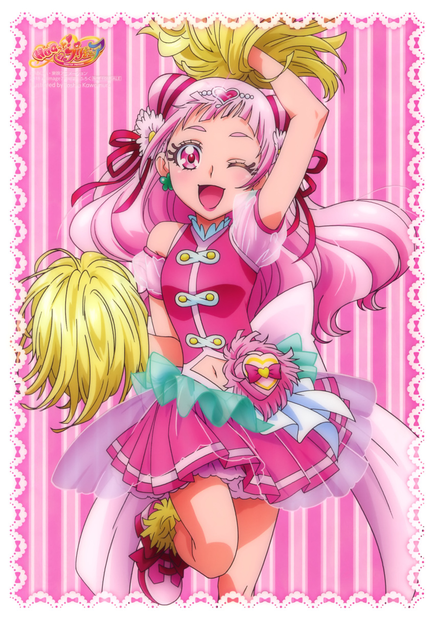 1girl ;d absurdres artist_name back_bow bare_shoulders blush bow breasts clover_earrings company_name cure_yell diamond_(shape) earrings flower flower_request framed_image green_earrings hair_flower hair_ornament hair_ribbon highres hugtto!_precure jewelry kawamura_toshie layered_skirt logo long_hair looking_at_viewer magical_girl navel_cutout nono_hana official_art one_eye_closed open_mouth pink_background pink_bow pink_eyes pink_flower pink_footwear pink_hair pink_lips pink_shirt pink_skirt pleated_skirt pom_poms precure red_ribbon ribbon see-through shirt shoes single_stripe skirt small_breasts smile sneakers socks solo striped striped_background vertical-striped_background vertical_stripes yellow_legwear yellow_pom_poms