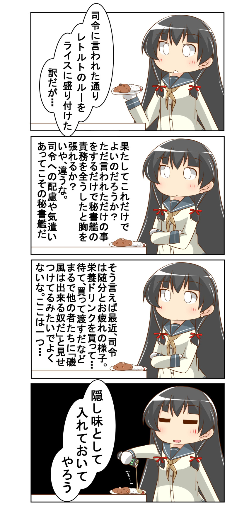 4koma absurdres can comic commentary_request cooking curry curry_rice food gloves hair_ornament hair_ribbon highres isokaze_(kantai_collection) kantai_collection long_hair long_sleeves monster_energy nanakusa_nazuna neckerchief ribbon rice school_uniform serafuku short_hair speech_bubble translation_request white_gloves