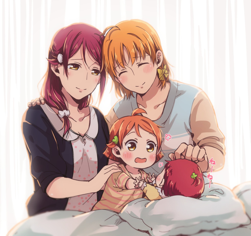 4girls ^_^ ahoge arm_around_shoulder baby blush bow braid child closed_eyes closed_eyes clover_hair_ornament collarbone family hair_bow hair_ornament hair_over_shoulder hair_scrunchie hairclip highres if_they_mated kougi_hiroshi long_hair long_sleeves love_live! love_live!_sunshine!! low-tied_long_hair multiple_girls pillow raglan_sleeves sakurauchi_riko scrunchie short_hair short_sleeves side_braid smile takami_chika white_scrunchie yellow_bow yellow_eyes yuri