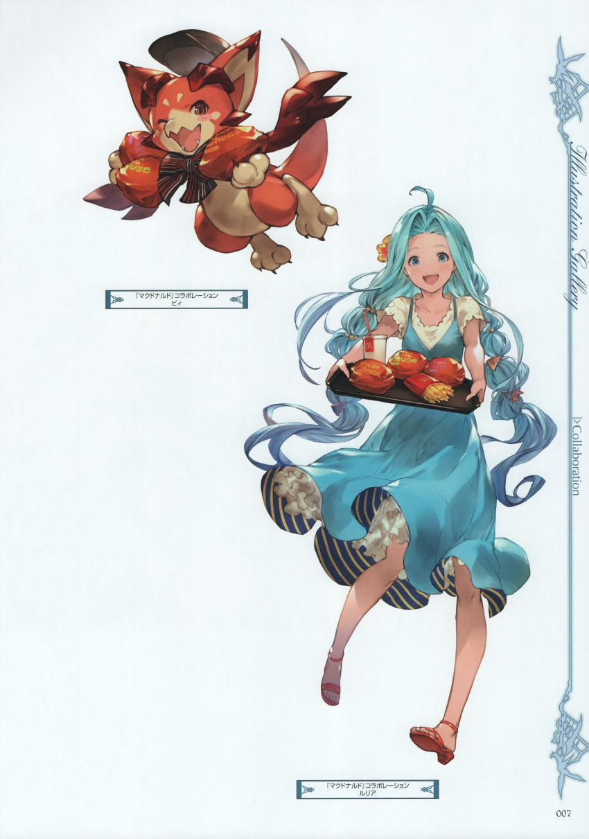 1girl absurdres bangs blonde_hair blue_eyes collarbone dragon dress flower food granblue_fantasy hair_flower hair_ornament hamburger highres holding looking_at_viewer lyria_(granblue_fantasy) minaba_hideo official_art one_eye_closed open_mouth open_toe_shoes page_number parted_bangs scan short_sleeves simple_background smile vee_(granblue_fantasy)