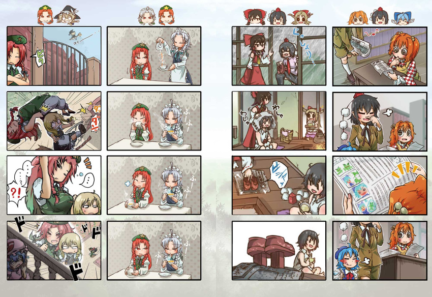 !? ... ...? /\/\/\ 4koma 6+girls :d ahoge apron ascot bare_shoulders barefoot basket bell beret black_hair black_legwear black_ribbon black_sclera blonde_hair blowing blue_hair blush blush_stickers book bookshelf bottomless bow bowl braid broom broom_riding brown_neckwear bunbunmaru cabbie_hat carrying chamaji cirno closed_eyes comic cup detached_sleeves dish dress drinking drying drying_hair eighth_note eyebrows_visible_through_hair fang fire flying_sweatdrops food frog frozen_frog gate geta hair_bell hair_bow hair_ornament hair_over_shoulder hair_ribbon hair_tubes hakurei_reimu hat hat_bow hat_removed hat_ribbon headwear_removed highres hong_meiling horns ibuki_suika indian_style izayoi_sakuya jingle_bell kirisame_marisa long_hair long_sleeves maid_apron maid_headdress mob_cap motoori_kosuzu multicolored multicolored_clothes multicolored_dress multiple_girls musical_note naked_shirt neck_ribbon necktie newspaper oni_horns open_door open_mouth orange_hair outdoors pants pantyhose pink_dress pom_pom_(clothes) pot pouring projected_inset puffy_short_sleeves puffy_sleeves rain red_bow redhead remilia_scarlet ribbon sample shameimaru_aya shirt short_hair short_sleeves shorts silent_comic silver_hair sitting skirt sleeping sleeveless smile soup spoken_ellipsis star steam suit_jacket sweat table tablecloth tea teacup teapot thigh-highs tokin_hat touhou towel translation_request tray tsuchinoko twin_braids two_side_up vest wet wet_clothes wet_hair wet_shirt wet_skirt white_shirt wide_sleeves wiping_nose witch_hat yawning yellow_eyes zzz |_| ||_||