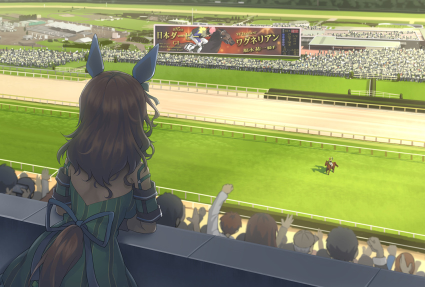1girl animal_ears arm_up brown_hair commentary_request day dress english from_behind green_dress horse horse_ears horse_racing_track horse_tail jockey king_halo kuro_oolong long_hair riding sign silhouette solo_focus tail umamusume
