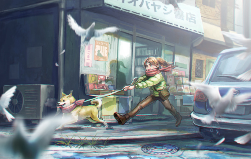 1girl ankle_boots bayashiko bird boots brown_eyes brown_footwear brown_hair brown_pants car coat dog dove from_side grass green_coat ground_vehicle leash long_sleeves manhole_cover motion_blur motor_vehicle open_mouth original outdoors pants ponytail red_scarf road running scarf shiba_inu stand street sweatdrop