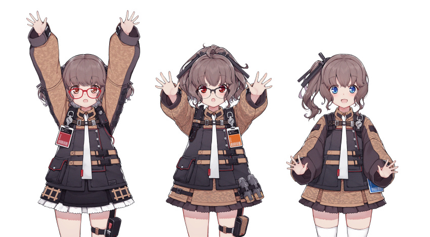 3girls :d :o absurdres ags-30_(girls_frontline) ahoge arms_up bangs binoculars black-framed_eyewear black_skirt black_vest blush brown_eyes brown_shirt collared_shirt commentary_request cowboy_shot eyebrows_visible_through_hair girls_frontline glasses hammer_and_sickle headgear highres long_hair long_sleeves looking_at_viewer multiple_girls necktie open_mouth outstretched_arms over-rim_eyewear petticoat ponytail pouch puffy_long_sleeves puffy_sleeves red-framed_eyewear red_eyes semi-rimless_eyewear shirt side_ponytail sidelocks simple_background skindentation skirt smile spread_fingers star terras thigh-highs thigh_pouch thigh_strap twintails vest wavy_hair white_background white_legwear white_neckwear zettai_ryouiki