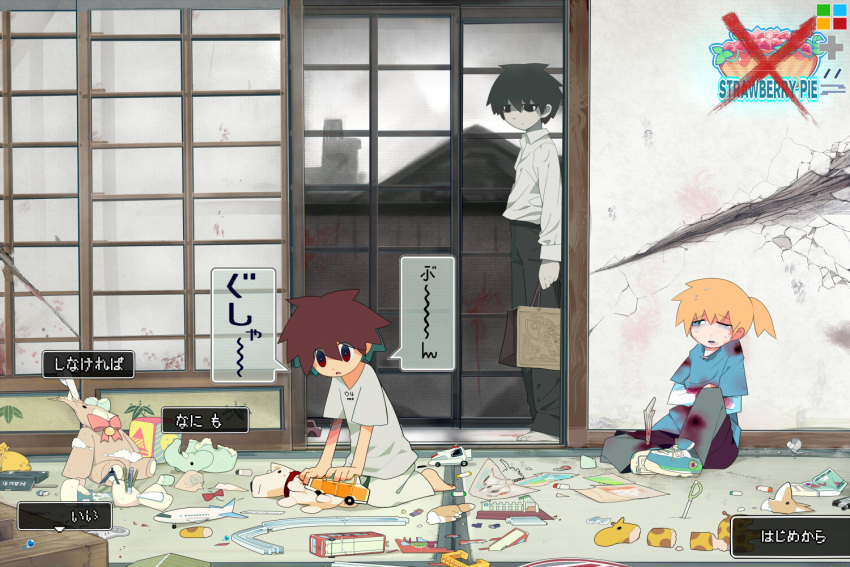 3boys bag barefoot blonde_hair blood bloody_clothes blurry blurry_background bow box broken broken_wall brown_hair compass_(instrument) cracked_window crayon crossed_out grey_background grey_hair grey_sky leaning_forward looking_down looking_to_the_side marble marker mat mononoke_(empty) multiple_boys number one_eye_closed open_box original paper pencil railroad_tracks rubble scissors seiza shirt shoes sitting sliding_doors smeared_blood sneakers standing stuffed_animal stuffed_toy tagme toy_airplane toy_block toy_car toy_train translation_request wall wallpaper_(object) window window_shade