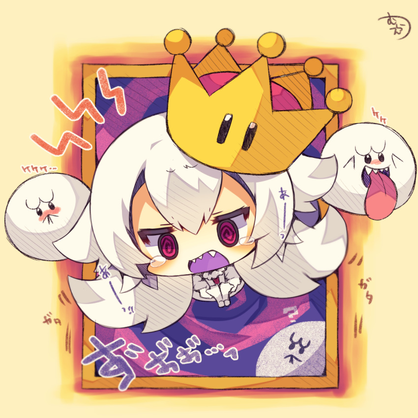 1girl ? @_@ bangs beige_background boo chibi crown dress eyebrows_visible_through_hair gloves hair_between_eyes highres luigi's_mansion mario_(series) mini_crown muuran new_super_mario_bros._u_deluxe nintendo open_mouth painting_(object) picture_frame princess_king_boo sharp_teeth super_crown tears teeth tilted_headwear tongue tongue_out translated violet_eyes white_dress white_gloves white_hair