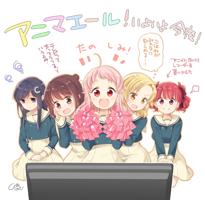 5girls :d =3 ahoge anima_yell! arima_hizume artist_name bangs black_hair blonde_hair blush brown_eyes brown_hair closed_mouth copyright_name d: eyebrows_visible_through_hair hair_bun hair_ornament hair_ribbon hairclip hand_on_own_cheek hands_on_own_knees hatoya_kohane highres holding holding_pom_poms long_hair long_sleeves looking_at_viewer looking_away multiple_girls official_art open_mouth parted_bangs pink_hair pom_poms red_eyes redhead ribbon sawatari_uki school_uniform short_hair signature simple_background smile sweatdrop tatejima_kotetsu television thought_bubble translation_request twintails unohana_tsukasa ushiku_kana v-shaped_eyebrows v_arms violet_eyes wavy_mouth white_background yellow_eyes