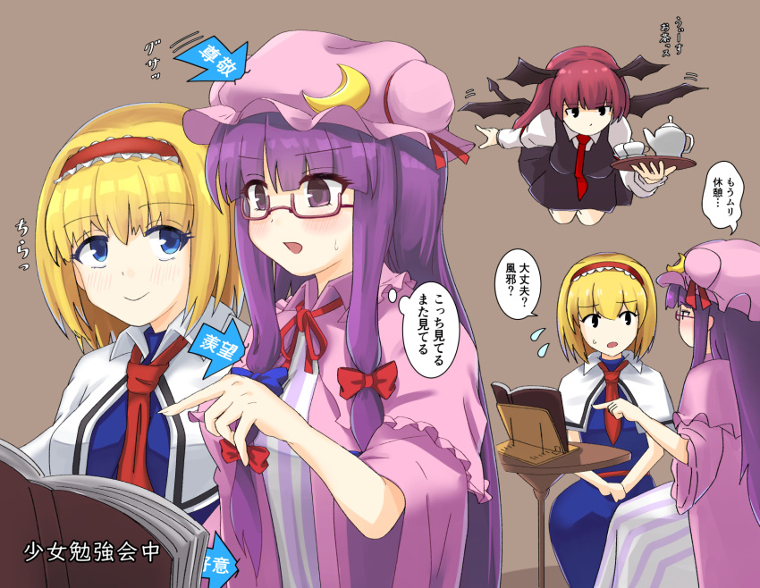 3girls alice_margatroid arrow arrow_in_body arrow_in_head beige_background bespectacled blonde_hair blue_bow blue_eyes blush book book_stand bow braid breasts capelet closed_mouth commentary_request crescent crescent_moon_pin cup demon_tail demon_wings eyebrows_visible_through_hair flying glasses hair_bow hat hat_ribbon head_wings highres koakuma large_breasts long_hair long_sleeves medium_breasts multiple_girls neck_ribbon necktie open_book open_mouth patchouli_knowledge purple_hair red-framed_eyewear red_bow red_headband red_neckwear red_ribbon redhead ribbon scmado24 shadow short_hair simple_background sitting smile speech_bubble sweatdrop table tail tea_set teacup teapot thought_bubble touhou translation_request twin_braids very_long_hair violet_eyes wings