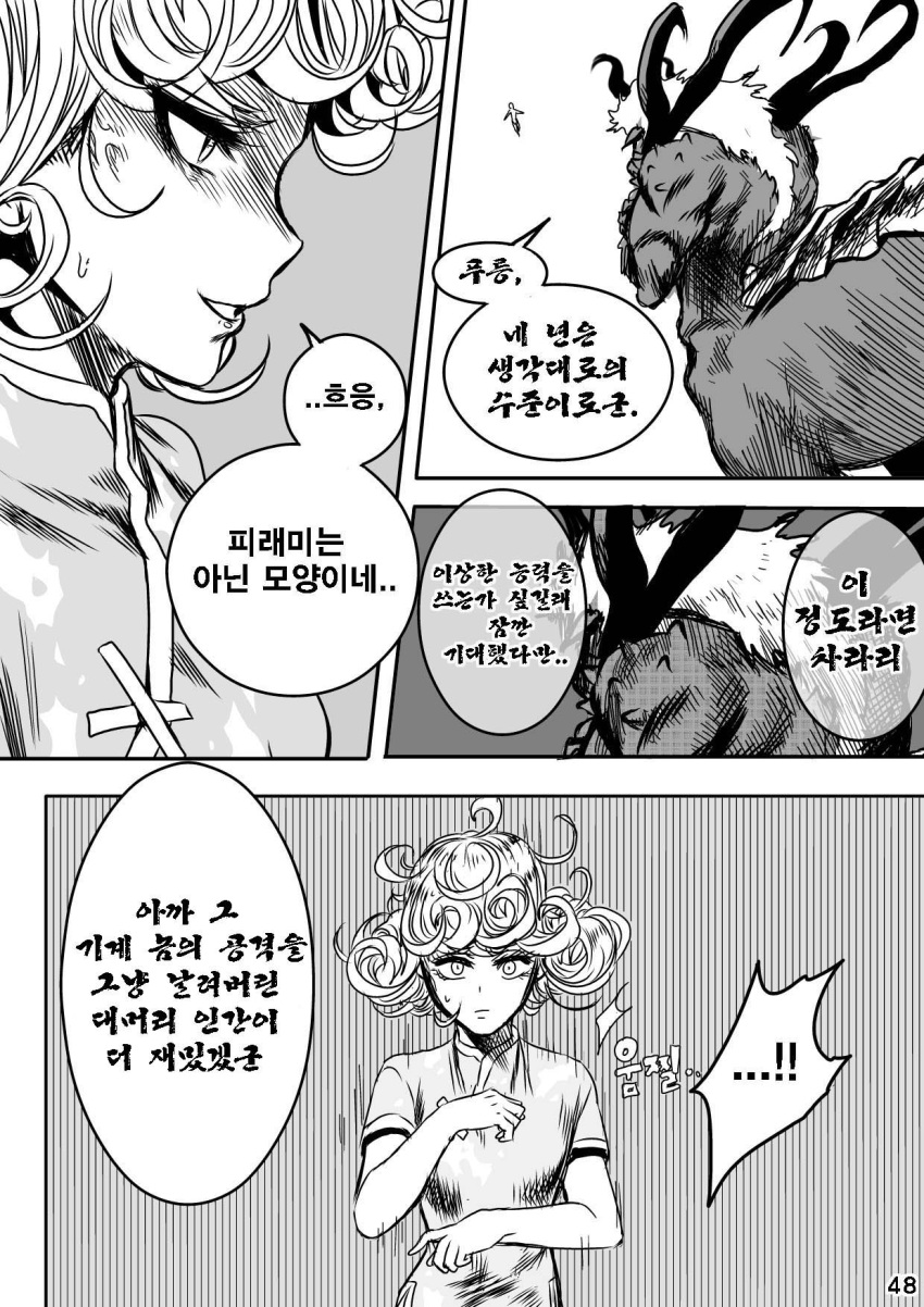 !! 1girl alternate_costume breasts centaur china_dress chinese_clothes comic crossed_arms curly_hair dress giant greyscale highres horns monochrome monster muscle one-punch_man sgb short_hair small_breasts tatsumaki translation_request