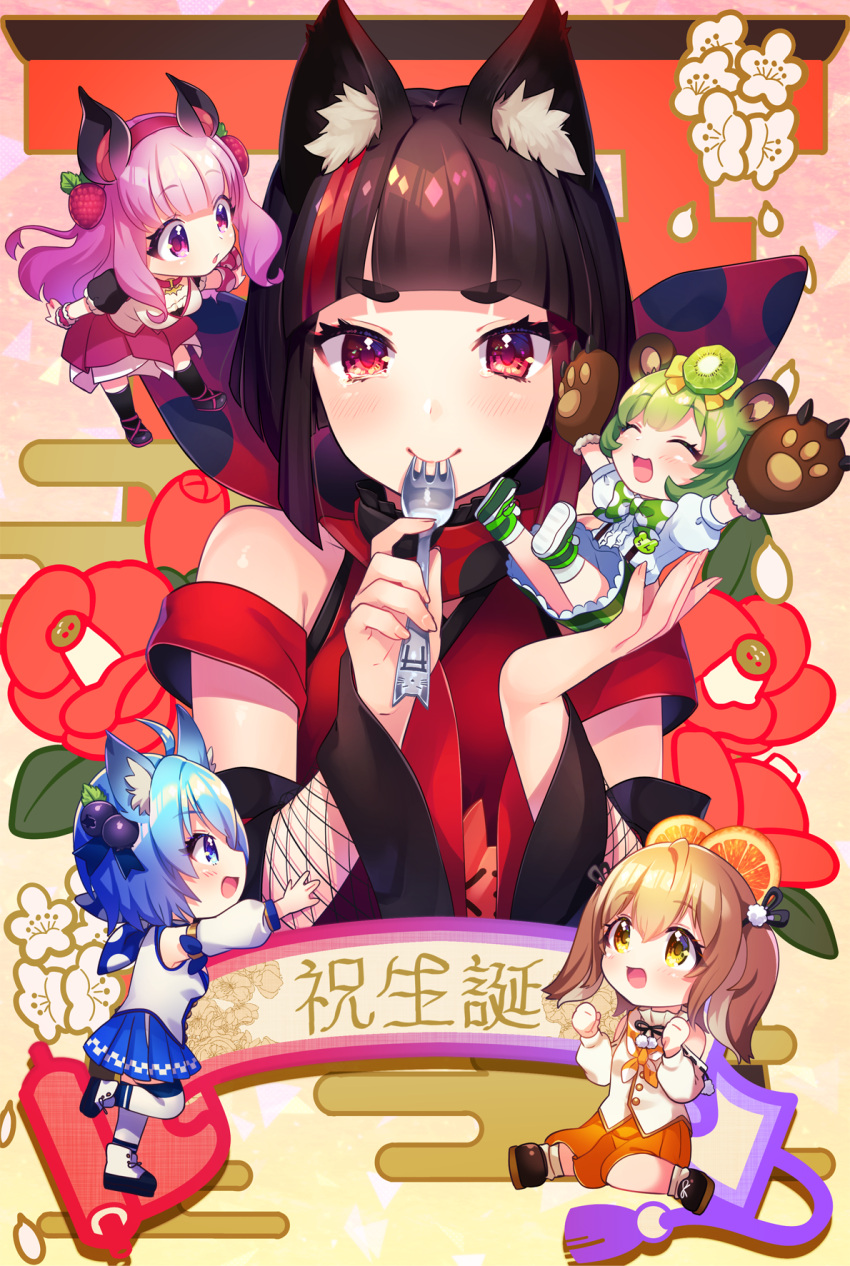 5girls :d :o ^_^ ^o^ ahoge animal_ear_fluff animal_ears armband arms_up bangs bbbannooo bear_ears bear_paws black_hair blue_hair blueberry blunt_bangs blush brown_hair camellia character_request chibi clenched_hands closed_eyes closed_mouth copyright_request detached_sleeves egasumi eyebrows_visible_through_hair fishnets flower food food_themed_hair_ornament fork fork_in_mouth fox_ears fruit gloves green_hair hair_ornament hairband haneru_channel haneru_inaba highres holding holding_fork inari_kuromu kiwi_slice kiwifruit kuromu_channel long_hair looking_at_another looking_at_viewer minigirl multicolored_hair multiple_girls open_mouth orange orange_slice parted_lips paw_gloves paws pink_eyes pink_hair pleated_skirt pom_pom_(clothes) redhead scroll short_hair skirt smile strawberry strawberry_hair_ornament streaked_hair tears thick_eyebrows torii translated twintails virtual_youtuber