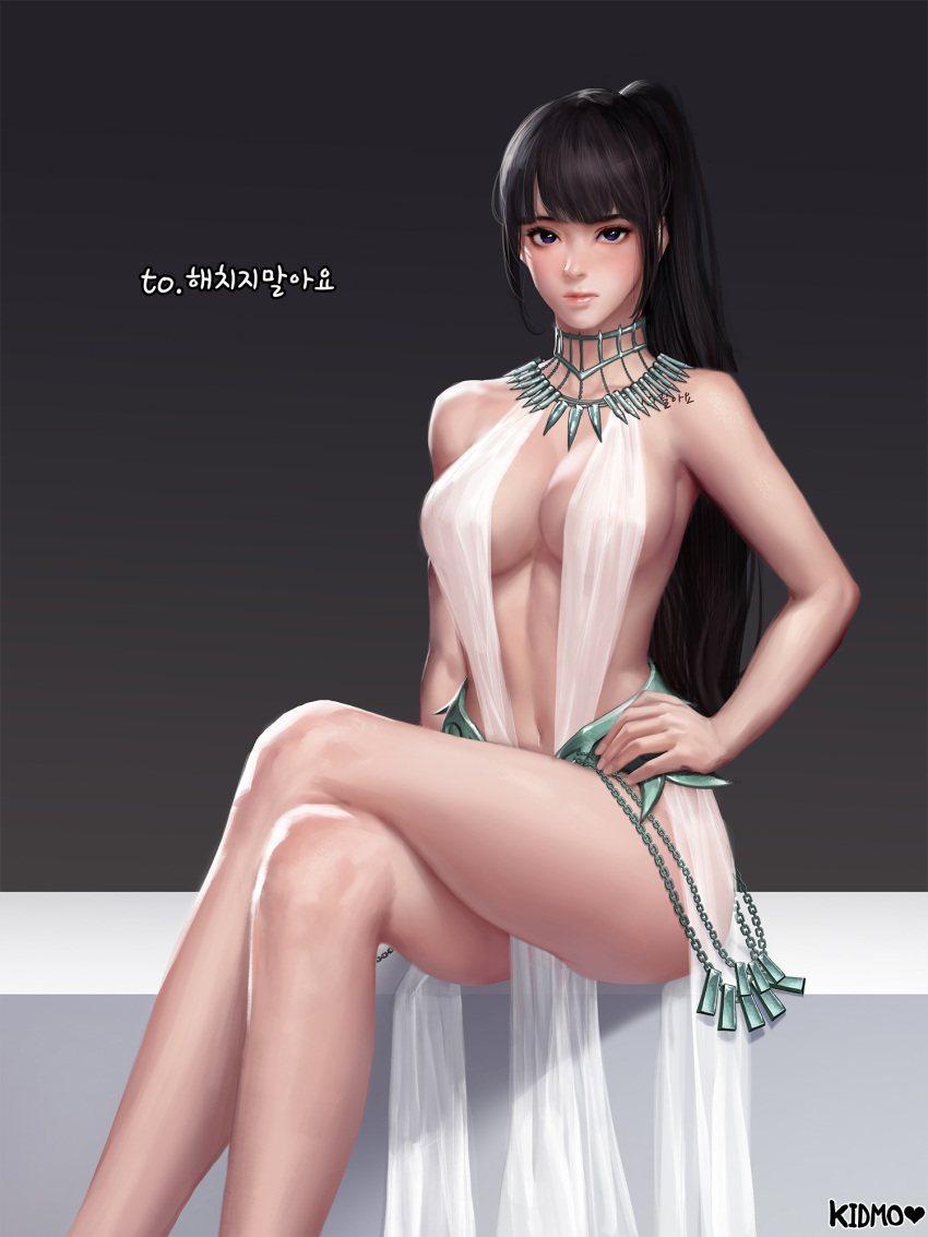 artist_name black_background black_hair blue_eyes blush breasts commission embarrassed hand_on_hip highres kimdonga korean large_breasts legs_crossed lips long_hair looking_at_viewer mabinogi mabinogi_heroes navel no_panties nose ponytail simple_background sitting slingshot_swimsuit swimsuit thighs translation_request white_swimsuit