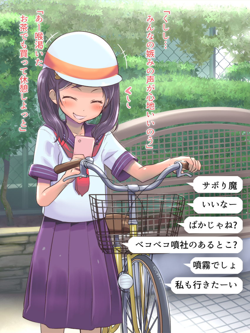 1girl bicycle bicycle_basket blue_skirt blush brown_hair cellphone closed_eyes commentary_request grin ground_vehicle hair_ornament helmet highres ishii_(isuwie) laughing long_hair original outdoors phone school_uniform serafuku shirt skirt smartphone smile solo texting translation_request twintails white_shirt