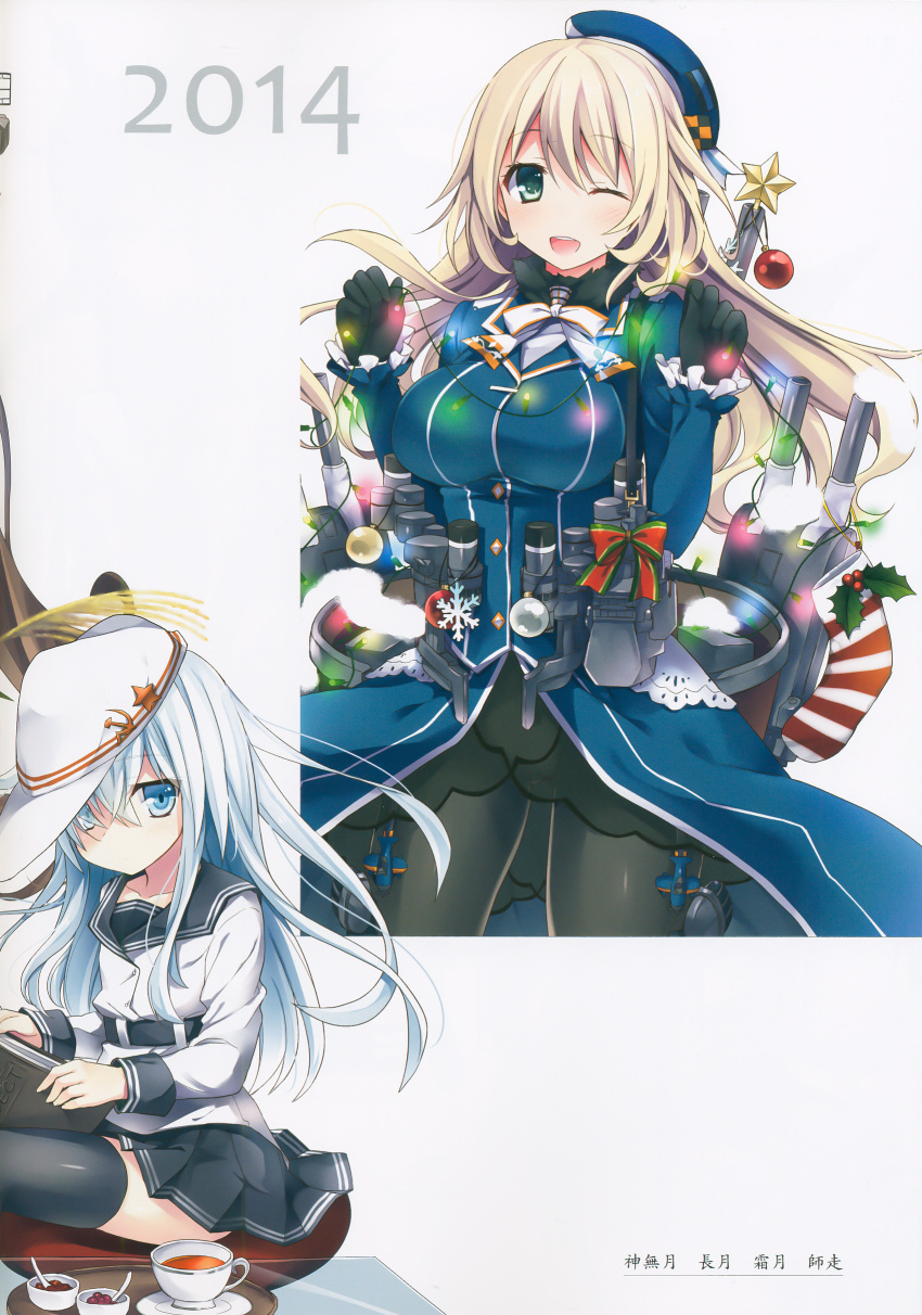 2girls ;d absurdres atago_(kantai_collection) bankoku_ayuya black_gloves black_legwear blonde_hair blue_eyes breasts christmas christmas_lights cowboy_shot cup fur_collar gloves hammer_and_sickle hat hibiki_(kantai_collection) highres kantai_collection large_breasts long_hair looking_at_viewer machinery multiple_girls one_eye_closed open_mouth pantyhose scan school_uniform serafuku sitting skirt smile star stocking_stuffer teacup thigh-highs uniform verniy_(kantai_collection) white_hair