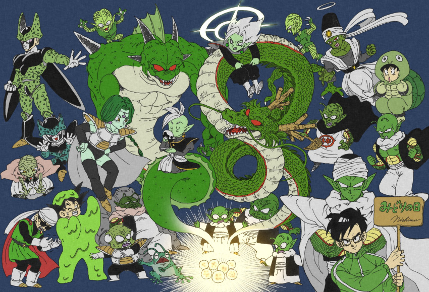 6+boys :o annoyed antennae armor babidi blue_background braid cape cell_(dragon_ball) cell_junior commentary_request costume cup dende dragon dragon_ball dragon_ball_(classic) dragon_ball_(object) dragon_ball_super dragonball_z drinking dual_persona earrings father_and_son floating_hair frown full_body fused_zamasu glasses gloves glowing great_saiyaman green grey_hair grin guldo halo happy highres holding jewelry kami-sama looking_at_viewer looking_away multiple_boys nail_(dragon_ball) nervous outstretched_arms perfect_cell piccolo pikkon pointy_ears porunga potara_earrings saibaiman saichoro saucer seiza shaking shenlong_(dragon_ball) sign simple_background sitting smile son_gohan son_gokuu sportswear standing sweatdrop tea teacup translated turban turtle_costume zamasu zarbon