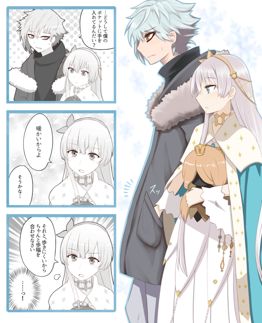 ...? 4koma anastasia_(fate/grand_order) blue_eyes brown_eyes coat comic commentary_request crown doll earrings fate/grand_order fate_(series) frown fur-trimmed_coat fur_trim hairband hand_in_another's_pocket highres holding holding_doll jewelry kadoc_zemlupus long_hair mini_crown monochrome partially_colored patyu3 royal_robe silver_hair speech_bubble sweatdrop translation_request very_long_hair yellow_hairband