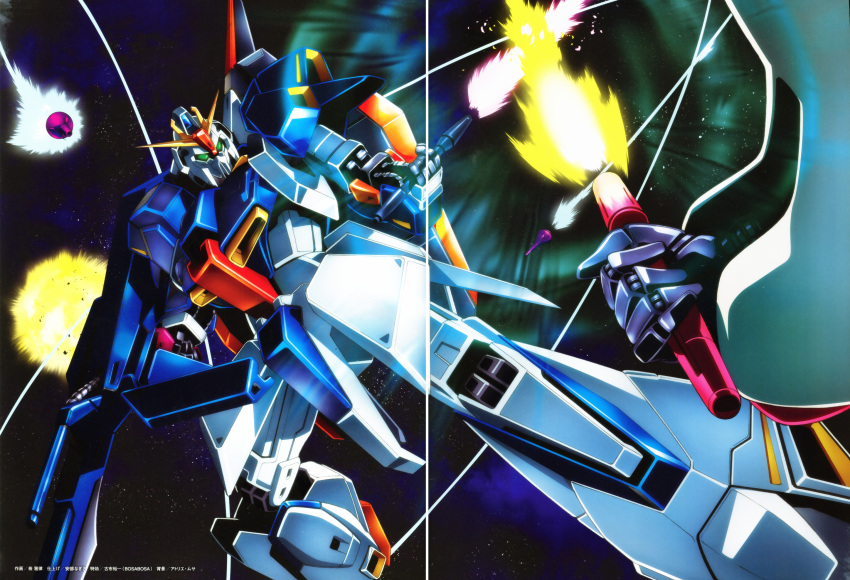 beam_rifle beam_saber energy_gun energy_sword explosion funnels green_eyes gundam highres joined_pages mecha mobile_suit no_humans official_art qubeley space sword third-party_edit weapon zeta_gundam zeta_gundam_(mobile_suit)