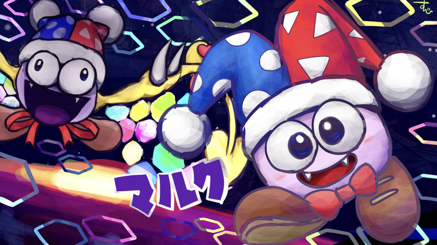 1boy blush_stickers bow bowtie character_name claws commentary_request crazy_eyes crazy_smile dual_persona fangs hal_laboratory_inc. heart hexagon highres hoshi_no_kirby hoshi_no_kirby_super_deluxe kirby:_star_allies kirby_(series) kirby_super_star marx multiple_views nintendo no_arms no_humans open_mouth red_bow red_neckwear red_ribbon ribbon scales signature smile sora_(company) super_smash_bros. super_smash_bros._ultimate suyabi_(subikabi1426zoy) violet_eyes watermark wings yellow_wings