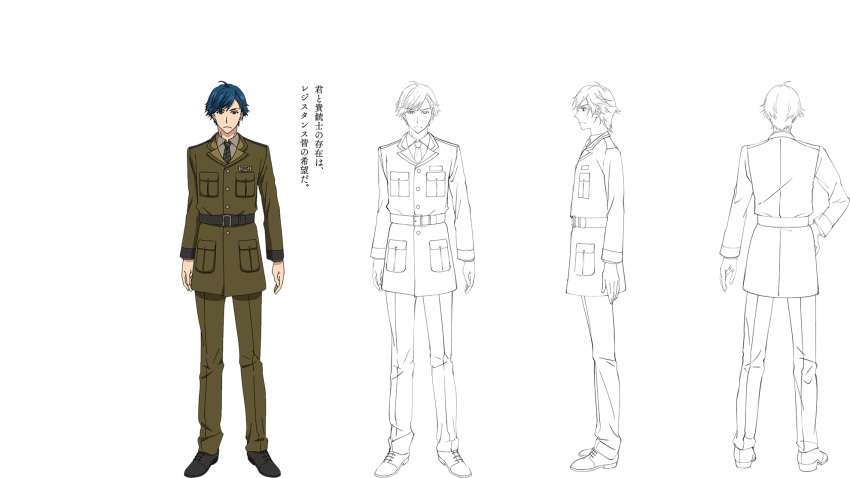 >:( 1boy ahoge bangs belt black_footwear blue_eyes blue_hair character_sheet eyebrows_visible_through_hair from_behind frown full_body hand_on_hip highres kyoudou_granbird lineart majiro_(mazurka) male_focus military military_uniform monochrome multiple_views necktie official_art senjuushi:_the_thousand_noble_musketeers short_hair standing swept_bangs translation_request transparent_background turnaround uniform