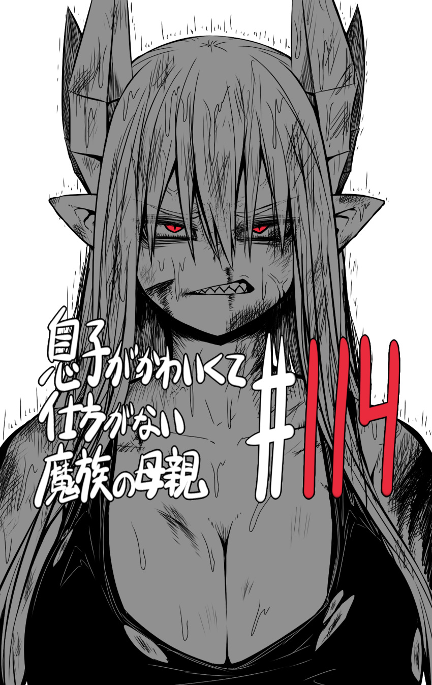 1girl anger_vein angry blood breasts bruise cleavage clenched_teeth commentary_request demon_girl eyebrows_visible_through_hair eyes_visible_through_hair hair_between_eyes highres horns huge_breasts injury juugoya_(zyugoya) limited_palette long_hair looking_at_viewer lorem_(musuko_ga_kawaikute_shikatanai_mazoku_no_hahaoya) musuko_ga_kawaikute_shikatanai_mazoku_no_hahaoya pointy_ears red_eyes sharp_teeth simple_background slit_pupils solo teeth upper_body white_background