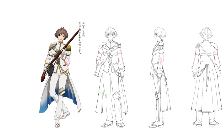 1boy :3 ahoge antique_firearm armor bangs bob_cut brown_hair character_sheet cherry_blossom_print coat epaulettes eyebrows_visible_through_hair firearm firelock from_behind full_body gloves grey_eyes gun highres holding holding_gun holding_weapon knee_pads kunitomo_(senjuushi) lineart looking_at_viewer majiro_(mazurka) male_focus matchlock military military_uniform monochrome multiple_views official_art pants senjuushi:_the_thousand_noble_musketeers short_hair shoulder_armor smile standing tabi translation_request transparent_background turnaround uniform weapon weapon_request white_coat white_gloves white_pants zouri