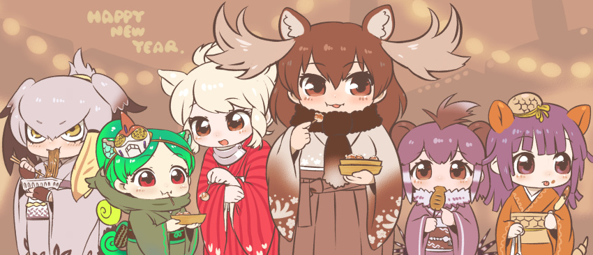 6+girls adapted_costume animal_ear_fluff animal_ears antlers armadillo_ears bangs blonde_hair brown_eyes brown_hair chameleon_ears chibi chopsticks commentary_request crested_porcupine_(kemono_friends) eating eyebrows_visible_through_hair fingerless_gloves food fried_squid fur_collar giant_armadillo_(kemono_friends) gloves green_hair grey_hair hair_between_eyes happy_new_year head_wings highres japanese_clothes kemono_friends kimono kuro_(kurojill) mask mask_on_head moose_(kemono_friends) moose_ears multiple_girls new_year panther_chameleon_(kemono_friends) porcupine_ears purple_hair red_eyes rhinoceros_ears shoebill_(kemono_friends) takoyaki tongue tongue_out white_rhinoceros_(kemono_friends) wide_sleeves yellow_eyes