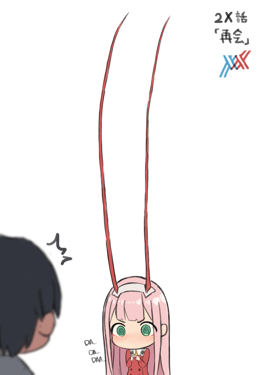 /\/\/\ 1boy 1girl absurdres bangs black_hair cloba commentary_request darling_in_the_franxx green_eyes hair_ornament hairband highres hiro_(darling_in_the_franxx) horns long_hair long_horns long_sleeves military military_uniform necktie oni_horns orange_neckwear pink_hair red_horns straight_hair uniform white_hairband zero_two_(darling_in_the_franxx)