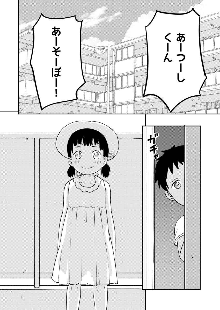 1boy 1girl building clouds comic dress greyscale hat highres lamppost monochrome original shibasaki_shouji sky smile sun_hat tan translation_request twintails