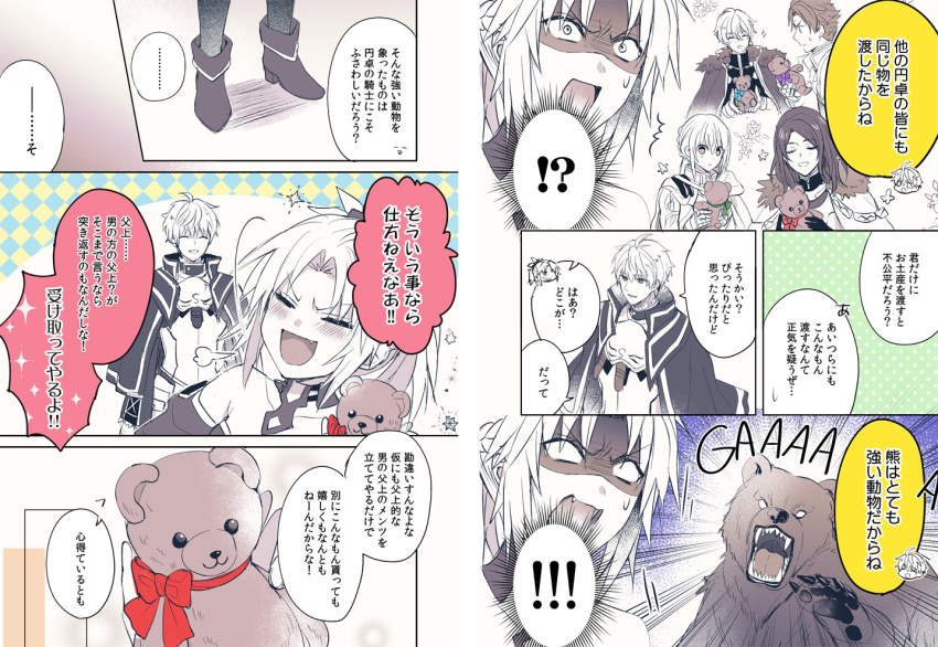 1girl armor arthur_pendragon_(fate) bandeau bear bedivere braid breastplate cape closed_eyes comic fang fate/grand_order fate_(series) french_braid fur_trim gauntlets gawain_(fate/extra) knights_of_the_round_table_(fate) lancelot_(fate/grand_order) long_hair monochrome mordred_(fate) mordred_(fate)_(all) multiple_boys pauldrons ponytail ribbon scrunchie shidomura smile stuffed_animal stuffed_toy sweat teddy_bear tristan_(fate/grand_order)