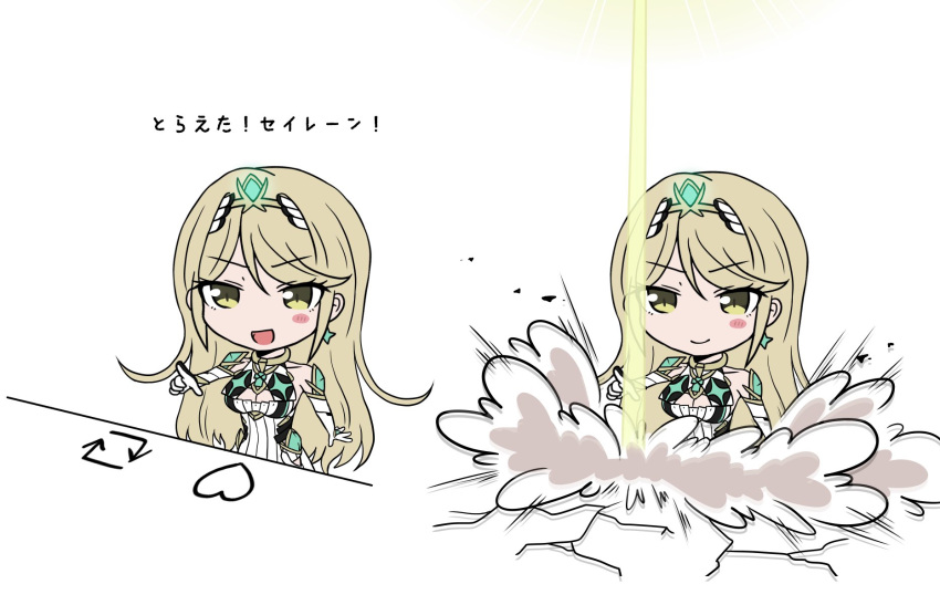 >:) 1girl :d blonde_hair blush_stickers breasts chibi cleavage cleavage_cutout closed_mouth comic dress earrings elbow_gloves energy_beam explosion eyebrows_visible_through_hair gem gloves glowing green_eyes heart highres hikari_(xenoblade_2) hotatechoco_(hotariin) index_finger_raised jewelry long_hair medium_breasts meme nintendo open_mouth outstretched_arm shoulder_armor simple_background sleeveless sleeveless_dress smile table tiara translation_request v-shaped_eyebrows very_long_hair white_background white_dress white_gloves xenoblade_(series) xenoblade_2