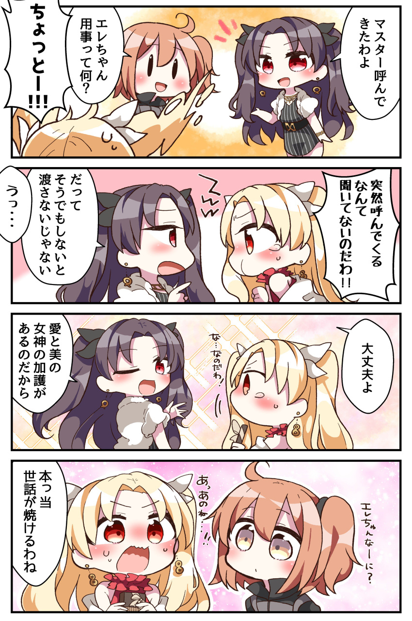 3girls 4koma :d ;d absurdres bangs bare_shoulders bitter_sweet_(fate/grand_order) black_dress black_jacket blonde_hair blush box bracelet brown_eyes brown_hair closed_mouth comic cropped_jacket dress earrings ereshkigal_(fate/grand_order) eyebrows_visible_through_hair fate/grand_order fate_(series) fujimaru_ritsuka_(female) gift gift_box hair_between_eyes head_tilt highres holding holding_gift ishtar_(fate/grand_order) jacket jako_(jakoo21) jewelry long_hair multiple_girls notice_lines one_eye_closed one_side_up open_mouth parted_bangs pinstripe_pattern polar_chaldea_uniform profile red_dress red_eyes short_sleeves sleeveless sleeveless_dress smile solid_oval_eyes striped sweat tears translation_request two_side_up uniform vertical-striped_dress vertical_stripes very_long_hair wavy_mouth white_jacket